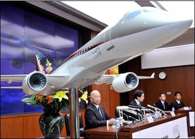 Avión Mitsubishi MRJ