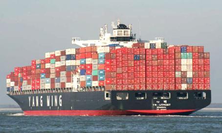 Barco comercial transportando contenedores la otra opini n - Contenedores de barco ...
