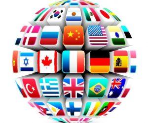 ¿Fin de la Globalización?