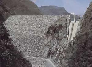 Represa de Chivor Colombia