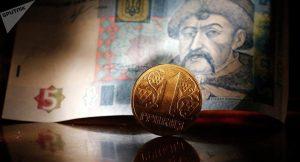 La crisis monetaria de Ucrania