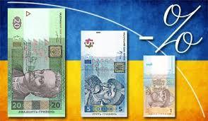 En Ucrania, la nación está en bancarrota